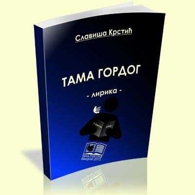 slavisa_krstic_tama_gordog