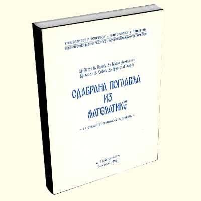 odabrana poglavlja iz matematike 3d