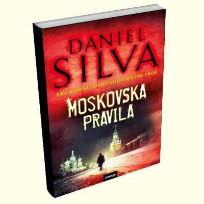 moskovska-pravila-3d
