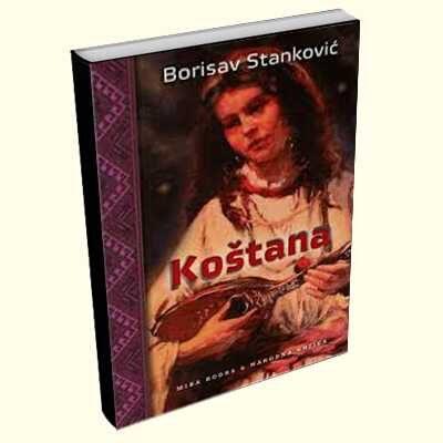 Kostana-59780 (1)