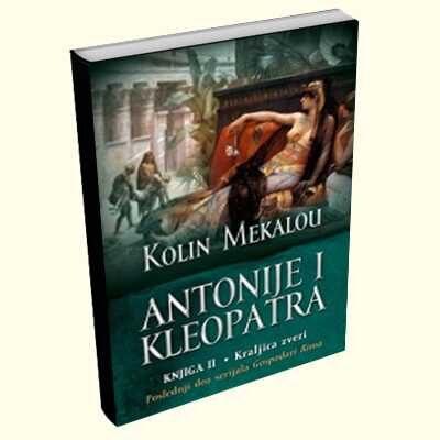 antonije_i_kleopatra_2_kraljica_zveri_3d
