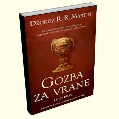 gozba_za_vrane_deo_prvi_3d