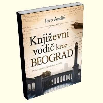 knjizevni_vodic_kroz_beograd_3d