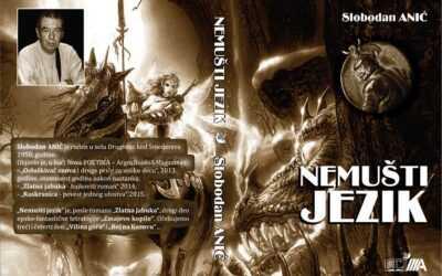Nova E-knjiga: NEMUŠTI JEZIK Slobodana Anića