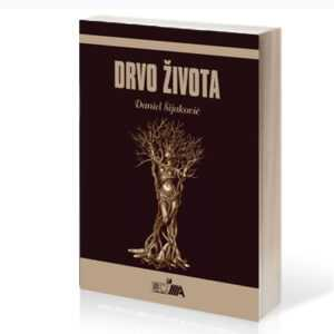 Pod našom etiketom objavljene dve nove knjige Daniela ŠIJAKOVIĆA