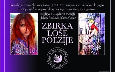 Konkurs za najbolju knjigu – 2017/2018.