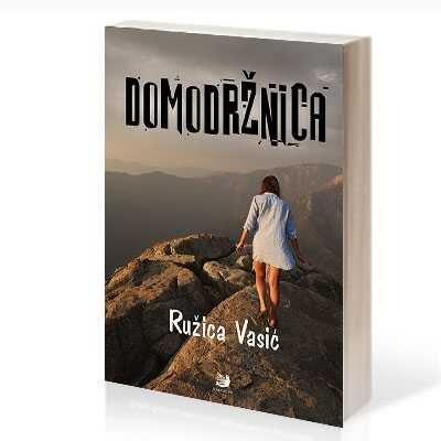 domodrznica_ruzica vasic_3D