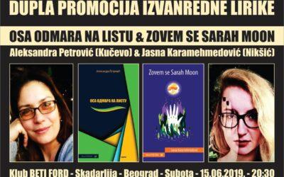 DUPLA PROMOCIJA IZVANREDNE LIRIKE – Jasna Karamehmedović i Aleksandra Petrović
