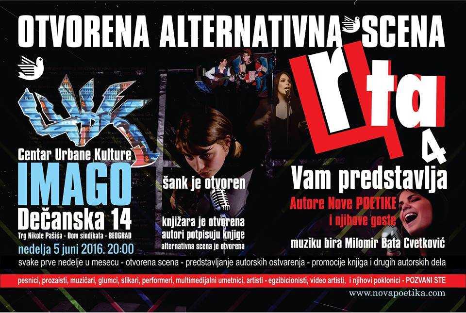 Otvorena Alternativna Scena CRTA – četvrti put u Beogradu!