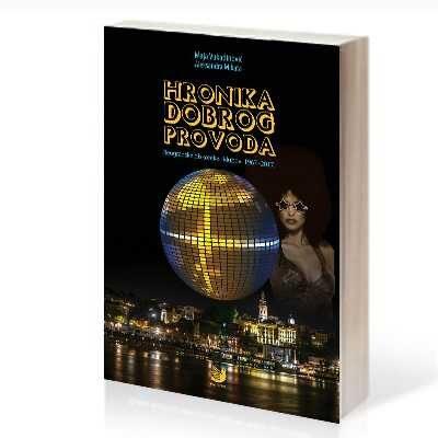 book cover mustra deblja1