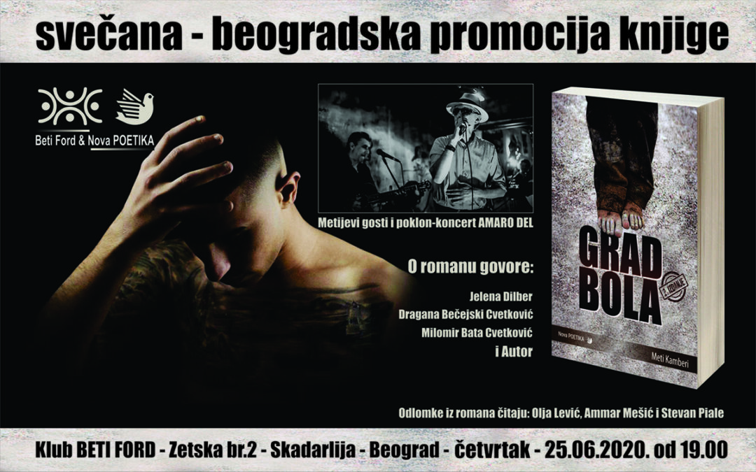 GRAD BOLA, hit-roman Metija Kamberija – DRUGO IZDANJE