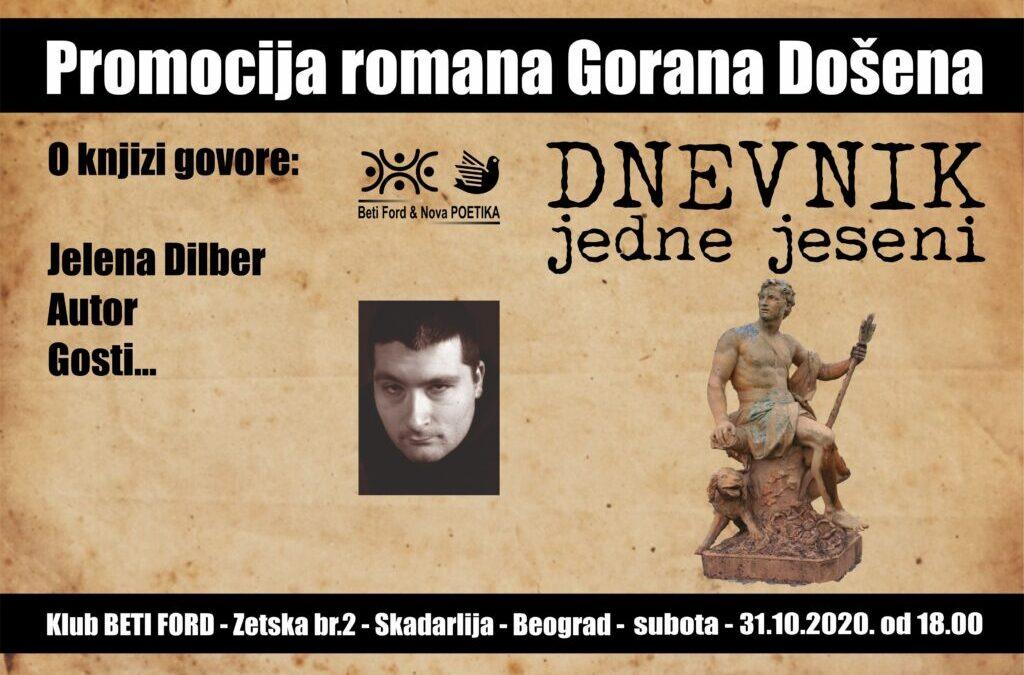 Promocija romana Gorana Došena – DNEVNIK JEDNE JESENI