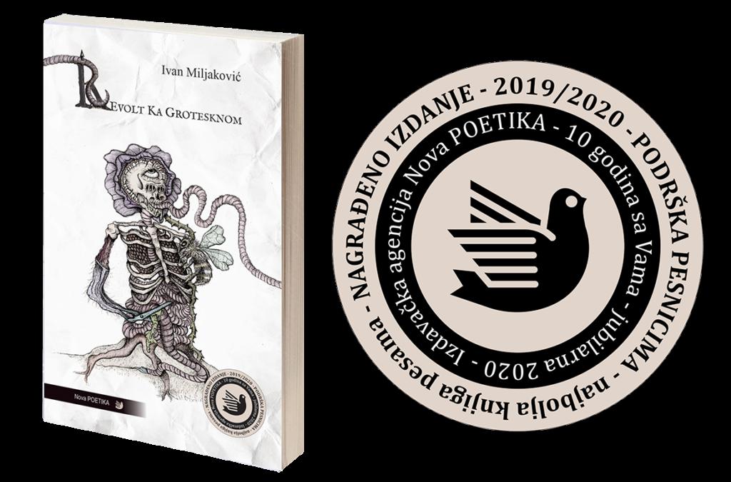 PODRŠKA PESNICIMA – konkurs za najbolju knjigu poezije 2020/2021.